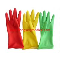 Buy cheap household latex glove from wholesalers