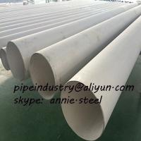 stainless steel seamless pipe TP347/347H Manufactures