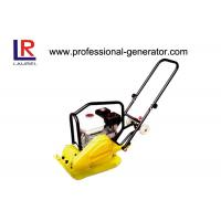 Buy cheap 5HP Mini Reversible Vibratory Plate Compactor 168f Copy Honda For Construction from wholesalers