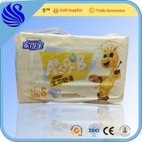 Buy cheap wholesale customized disposible baby diaper manufacturers in china from wholesalers