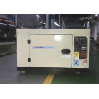 Buy cheap 3 Phase New Model PDE8500ESS Super Silent 7.5kva Diesel Generator from wholesalers