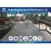Buy cheap AISI O2 Special Steel Cold Drawn Steel Bar for Precision Former , Measuring Tools from wholesalers