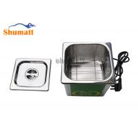 Buy cheap Injector Cleaning Machine 2L 220V Ultrasonic Tank Cleaner Common Rail Tools CRT006 from wholesalers