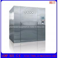 Buy cheap Dry Heat Sterilizer Machine (DMH-3) from wholesalers