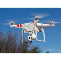 Buy cheap GPS Tracking Aerial Photography RC Helicopter Drone with HD Camera from wholesalers