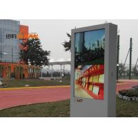 Buy cheap 55 Inch Hotel LCD Digital Signage Advertising Player High Brightness IP65 product