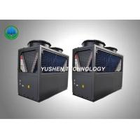 Buy cheap 62 DBA Air Source Central Air Conditioner Heat Pump , Heating And Cooling Units from wholesalers