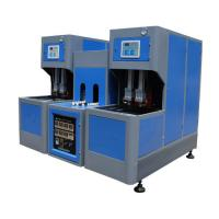 Buy cheap PET Bottle Blow Moulding Machine Low Noise With Double Cavity 1000BPH from wholesalers