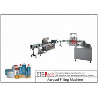 Buy cheap Rotary Automatic Aerosol Gas Filling Machine Capacity 3600CPH For Butane Gas from wholesalers