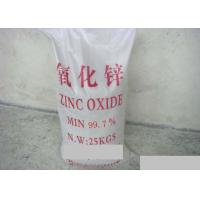 Wholesale (Indirect method) zinc oxide from china suppliers