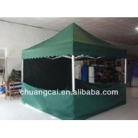 Buy cheap different size 2x2 folding tent product