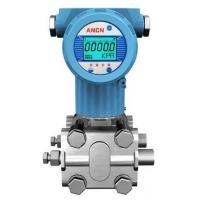 Buy cheap ACD-3051 Capacitive Differential Pressure Gauge from wholesalers