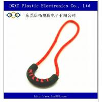 Wholesale U shape string zipper pull for garments & luggages from china suppliers