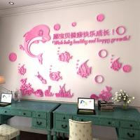 Buy cheap Dolphin 3D wall sticker living room sofa background wall  creative decoration bedroom three-dimensional feeling from wholesalers