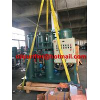 Buy cheap Explosion Proof Hydraulic Lubrication Portable Oil Purifier Machine, Bunker Oil Recycling, Industry Oil Purification from wholesalers