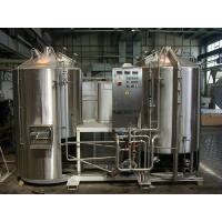 Wholesale 1000L draught beer machine craft beer brewing equipment for sale from china suppliers