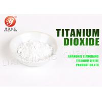 Buy cheap Strong Tint Reducing White Powder Anatase Titanium Dioxide CAS 13463-67-7 from wholesalers