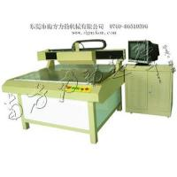 Buy cheap Numerically  Controlled Leather Punching Machine from wholesalers