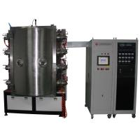 Buy cheap Chinaware Titanium Nitride Ceramic Coating Equipment, Porcelain Products Gold Plating Machine from wholesalers