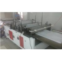Buy cheap Heat sealing polythene bag making machine , automatic bag making machine from wholesalers