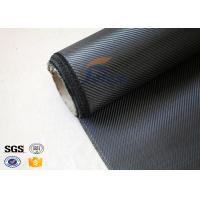 Buy cheap Light Weight Silver Coated Carbon Fiber Fabric  , Twill Carbon Fiber Cloth from wholesalers
