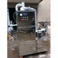 Buy cheap 5.5KW  herb powder universal pulverizer/milling /grinder machine air classifier mill for sale from wholesalers
