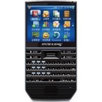 Buy cheap Talking Electronic Dictionary (V3) from wholesalers