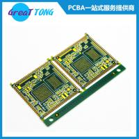 Buy cheap Snack Machine Multilayer PCB Fabrication Service-PCB Manufacturer from wholesalers