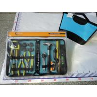 Buy cheap 40PC Home Multi Tool Set from wholesalers