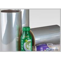 Wholesale Transparent Printable Grade Heat Shrink Film Roll For Food Packaging Industry from china suppliers