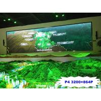 Buy cheap Brightness 1800 Nits P4 Indoor Full Color LED Screen CE / ROHS / FCC Approval product