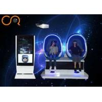 Buy cheap Entertainment 9D VR Egg Chair / Virtual Reality Egg Machine Simulator Fully Immersive from wholesalers