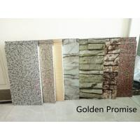 Buy cheap Marble/stone look Wall Panel with polyurethane insulation for exterior facade from wholesalers