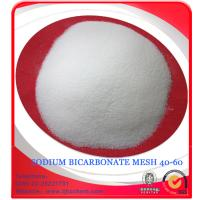 Buy cheap sodium bicarbonate food grade99.5% from wholesalers