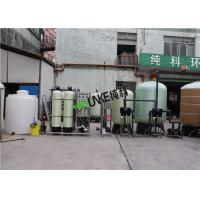 Buy cheap FRP 500LPH Reverse Osmosis Machine For Drinking / Chemical / Printing from wholesalers