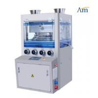 Single Layer Rotary Automatic Tablet Press Machine With Mass Production Capacity