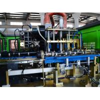 Buy cheap 2 Cavity Plastic Bottle Blowing Machine / Water Bottle Blowing Equipment from wholesalers