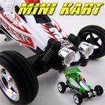 Buy cheap Mini RC kart car,rc car toy,rc car,1:24 Mini RC kart car,rc toy,electric rc cars from wholesalers