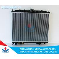 Buy cheap Silver Classic Car Radiator Repair Nissan X-TRAIL ' 01 T30 21460-8H900 AT from wholesalers