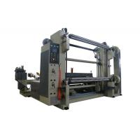 Buy cheap Jumbo Roll Slitting and Rewinding Machine with Max. unwinding width 1100MM-3000MM from wholesalers
