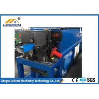 Buy cheap Full Automatic Metal Half Round Gutter Machine Durable Servo Guiding Device from wholesalers