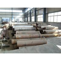 Buy cheap 200mm-800mm Alloy Steel Forged Round Bar For Thick Wall Hollow/High Pressure Boiler Tubes from wholesalers