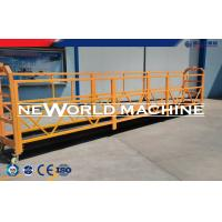 Wholesale Yellow Hot Dip Galvanizing Suspended Cradle / Suspended Access Platforms from china suppliers