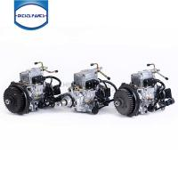 Buy cheap fuel injection pump bosch 04287047 High-pressure pump PC1M2071 C6093 UN104800 injection pump price from wholesalers