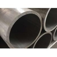 Buy cheap 6m Length Large Diameter Aluminum Pipe Sch10-Xxs Thickness For Marine Industries from wholesalers