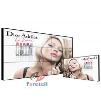 Buy cheap 500cd / M2 65 Inch 4K LG 3D Video Wall 3x3 , 3840 * 2160 LG 3D Display Screen from wholesalers