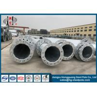 Buy cheap Steel Electric Pole Steel Power Pole Power Distribution Equipment Sheet Metal Fabrication from wholesalers