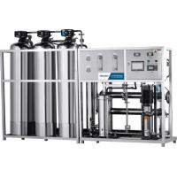 Buy cheap 500L-1000l/H LOW ENERGY CONSUMPTION RO REVERSE OSMOSIS WATER TREATMENT PUMP、CHINA CIRCULATING ICE WATER MACHINE FACTORY from wholesalers