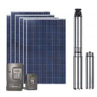 Buy cheap Solar Water Pumps China, 3KW Solar Water Pumps from wholesalers