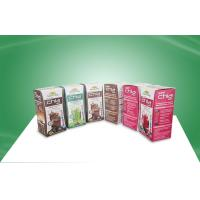 Fruit Juice Paper Packaging Boxes Recyclable with Auto - lock Manufactures
